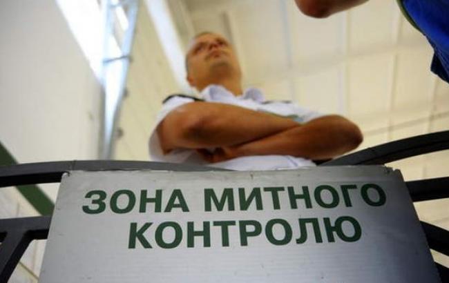 Порошенко создал секретную группу по контролю за деятельностью налоговой и таможни, - Наливайченко