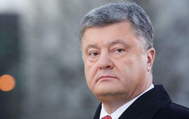 Порошенко назвал образование одним из главных приоритетов Украины
