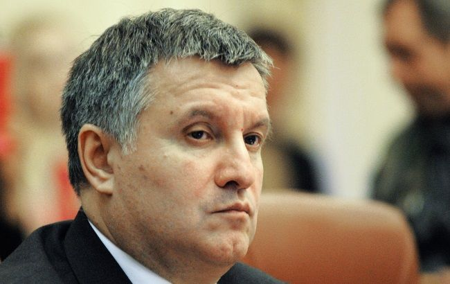 Фото: Арсен Аваков анонсировал спецоперации в Житомирской и Волынской областях