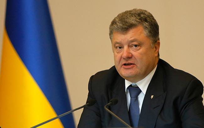 Фото: Порошенко призывает бизнесменов США участвовать в приватизации в Украине