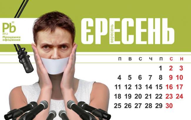 Фото: Шарж на Надежду Савченко (Facebook)