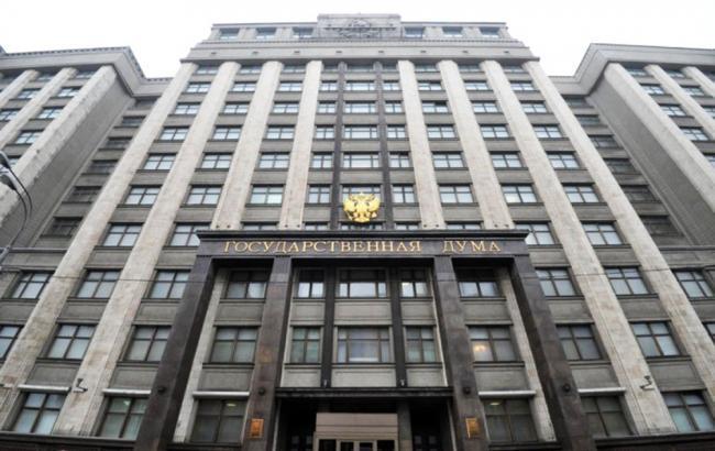Коммерсант: Государственная дума РФможет ввести офшорный режим вКрыму