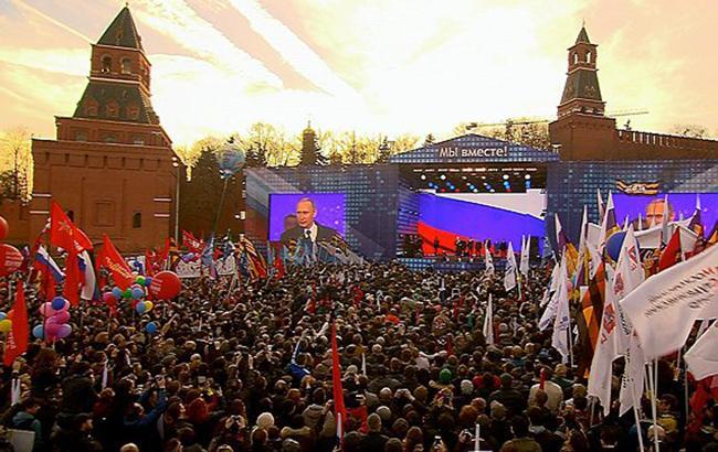 Фото: мітинг у Росії (kremlin.ru)