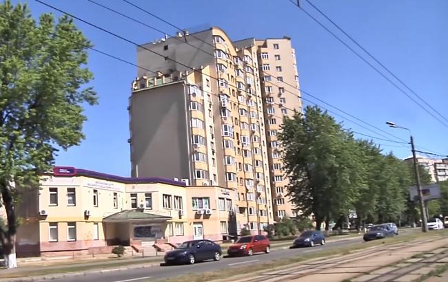 Задекларированная квартира киевского судья (скриншот youtube.com/BIHUS info))