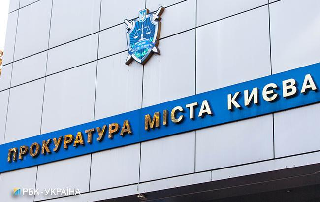 Розслідування вбивств Вороненкова завершено, - прокуратура Києва