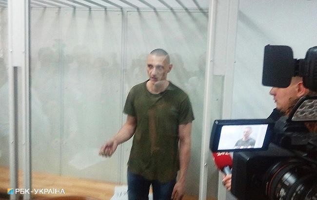 Фото: судове засідання (РБК-Україна)