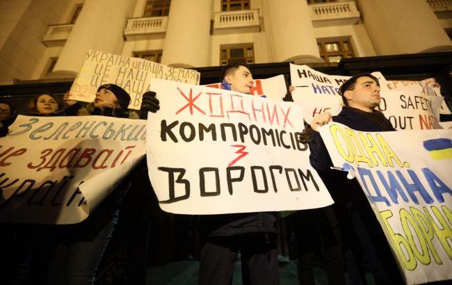 Під Офісом президента зібралися 2 тисячі активістів