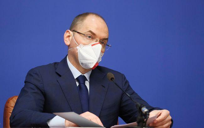 Степанов: Україна вже заключила контракти на поставку 22 млн доз вакцин