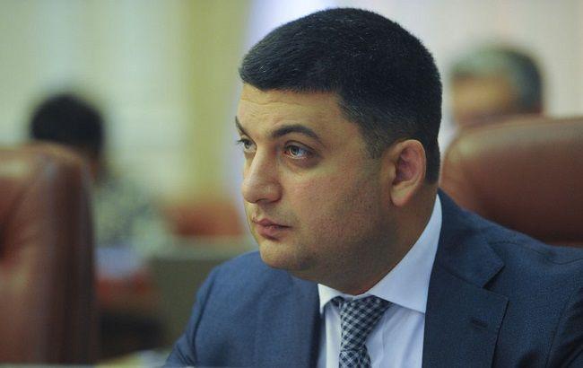 Фото: Володимир Гройсман констатує відсутність рішення по коаліції в Раді