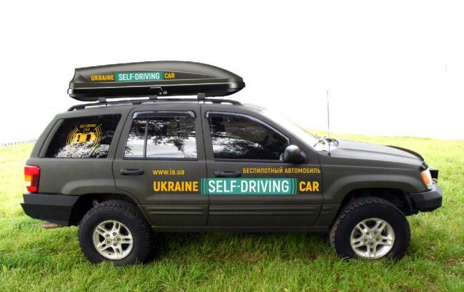 Фото: в Киеве покажут Jeep Cherokee с Pilotdrive