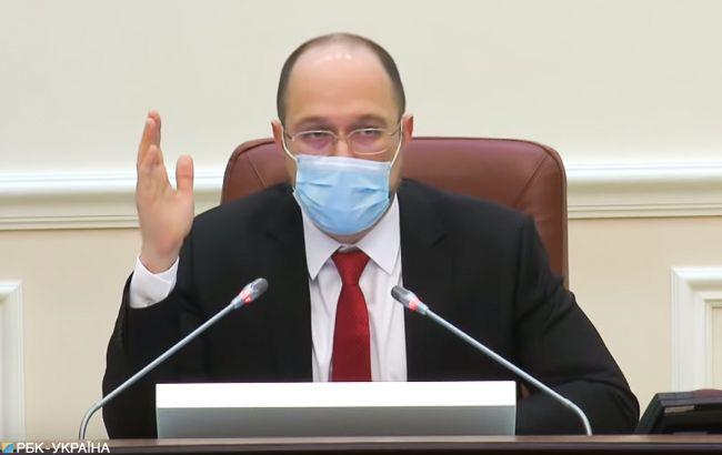 ООН и ВОЗ помогут Украине в борьбе с коронавирусом, - Шмыгаль