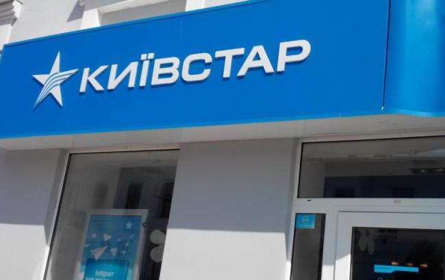 """""""Киевстар"""" заплатит 50% суммы за конверсию частот для 3G до 6 мая"""