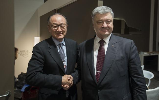 Фото: Джим Йонг Кім і Петро Порошенко ((president.gov.ua))