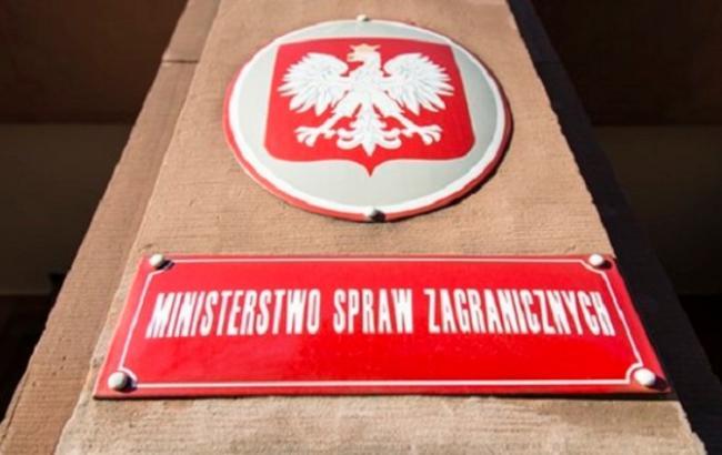 Фото: МИД Польши (radiopolsha.pl)
