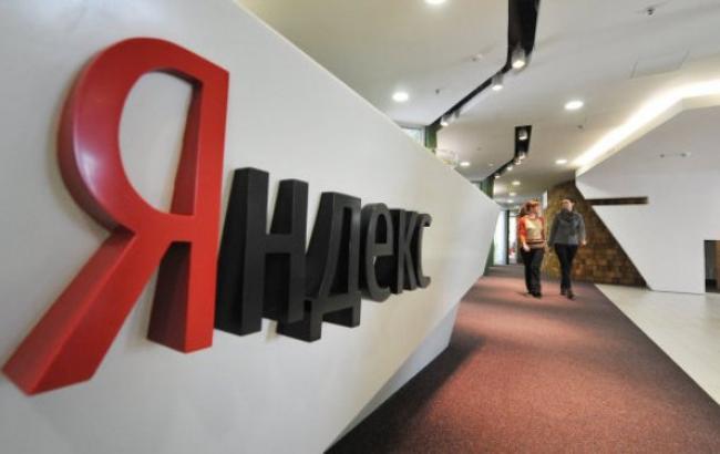 Акции Yandex упали до рекордного минимума на прогнозах Goldman Sachs