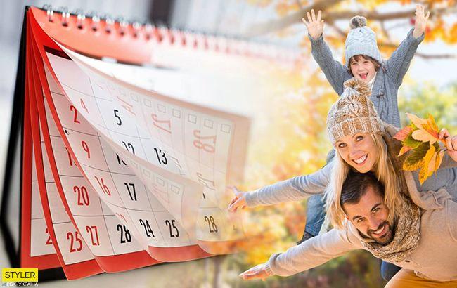 Вихідні та свята в жовтні: скільки будемо відпочивати