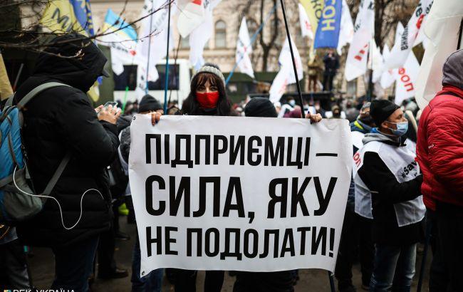 В Украине протестуют против усиления карантина