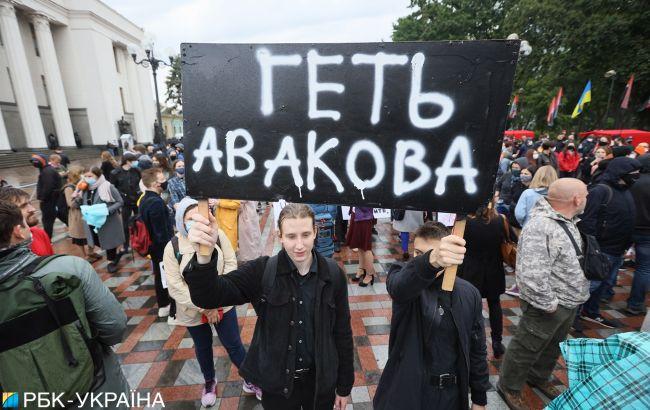 В Киеве устроили массовую акцию за отставку Авакова