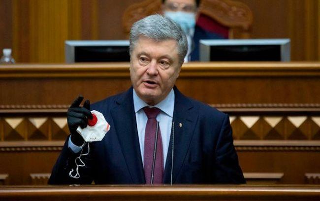 """Порошенко пояснив, чому """"Європейська солідарність"""" голосувала за ринок землі"""