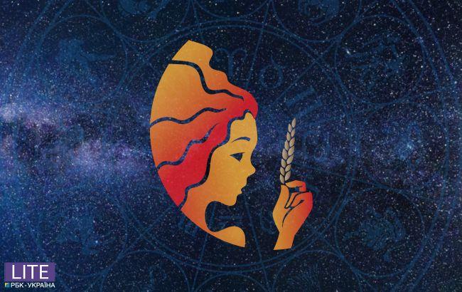 Гороскоп 2021 для Девы: что изменится для вас в карьере, финансах и любви