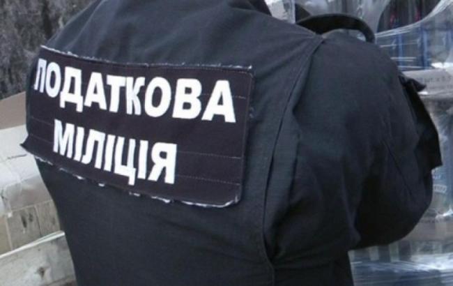 Фото: податкову міліцію ліквідують до кінця 2016