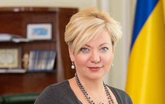 Фото: Валерия Гонтарева уходит в отставку