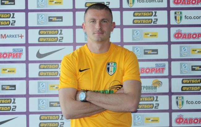 Фото: Андрій Цуріков (fco.com.ua)