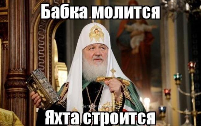 Суд Москвы оставил в СИЗО похищенных РФ украинских пограничников до 5 февраля 2018 года - Цензор.НЕТ 2027
