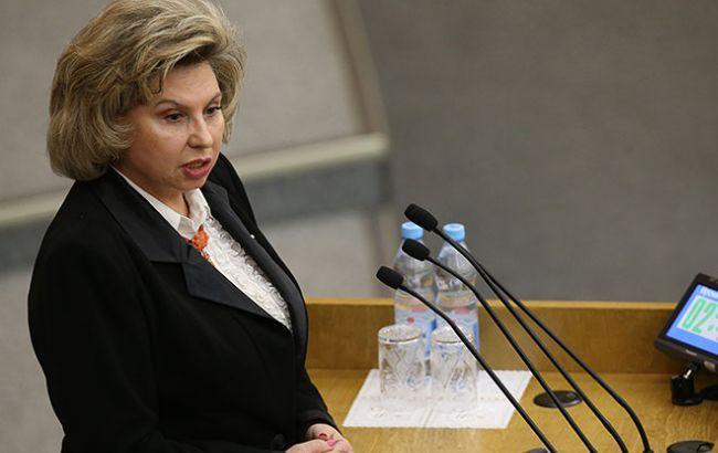 Москалькова рассказала о встрече с захваченными РФ украинскими моряками