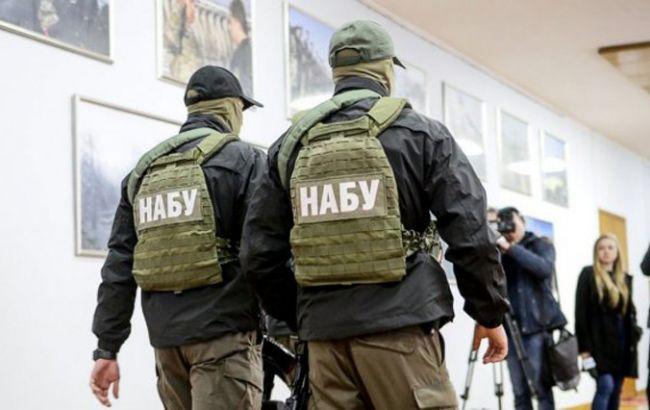 НАБУ задержало 7 человек по делу о хищении 1,2 млрд грн кредита Нацбанка