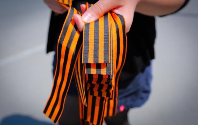 Фото: в Литве предлагают запретить георгиевскую ленту