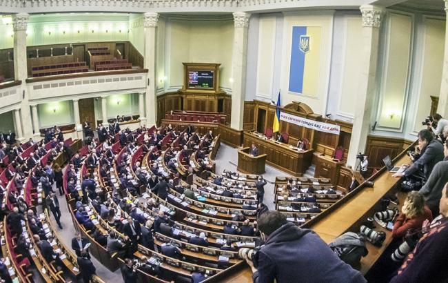 Рада сьогодні розгляне ратифікацію фінансової угоди з ЄІБ