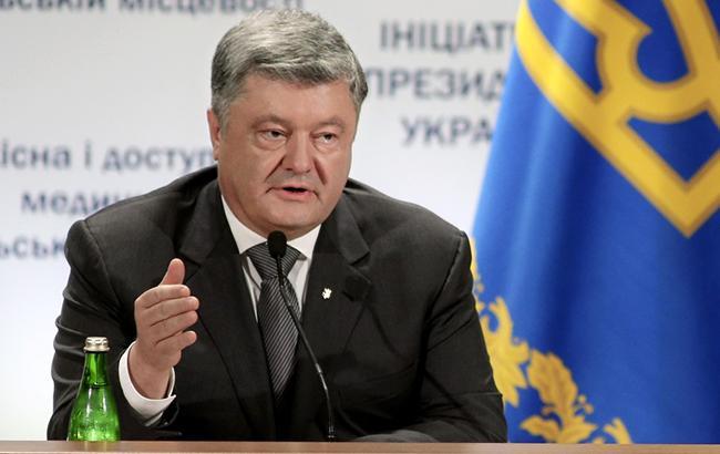 Порошенко заявил, что у России есть конфликты почти со всеми своими соседями