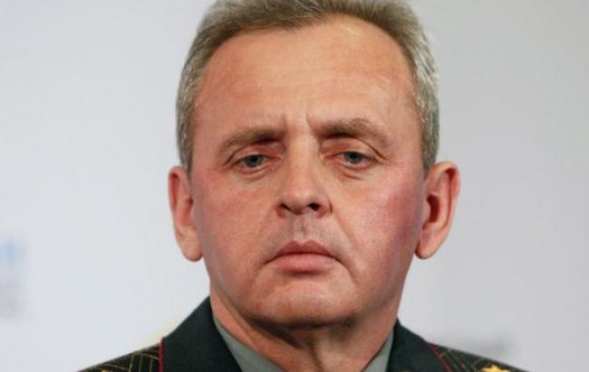 Силы АТО отведены на 1,5 км от донецкого аэропорта, - Муженко