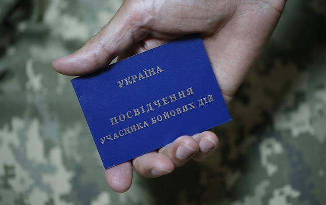 У Рівненській області жорстоко побили травмованого бійця АТО