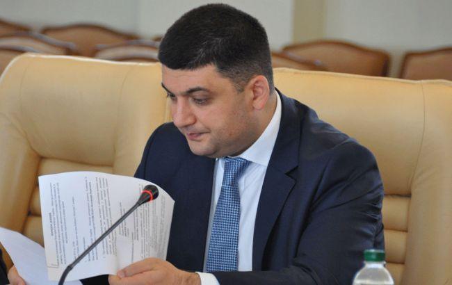 Гройсман доручив зібрати регламентний комітет для рішення щодо арешту Клюєва
