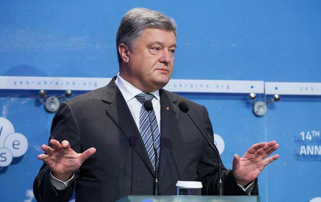 Фото Петр Порошенко (president.gov.ua)