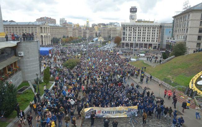 У містах України пройшли акції проти капітуляції