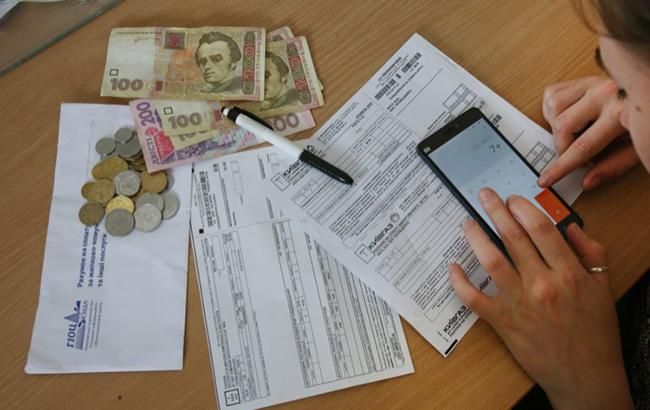 Держстат розповів скільки коштують українцям комунальні послуги