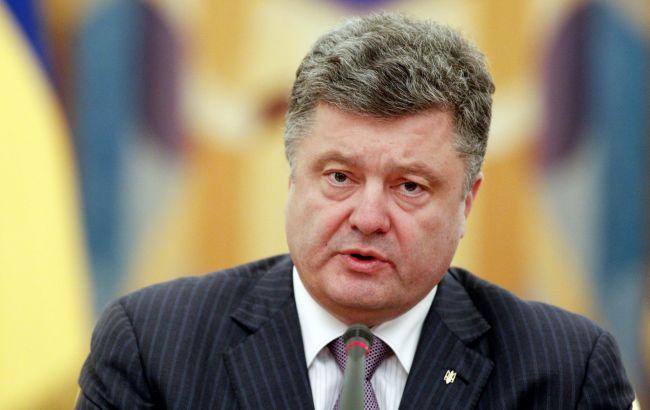 Фото: Петро Порошенко виступив із заявою у 2-і роковини трагедії