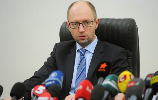 Кабмин готов предоставить норвежским компаниям возможность инвестировать в ГТС Украины, - Яценюк