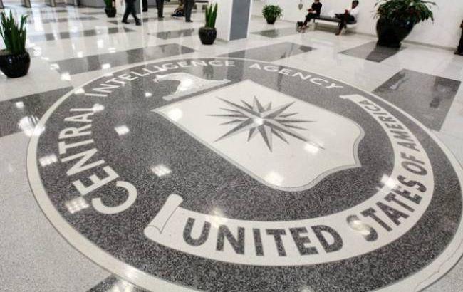 Фото: ЦРУ США