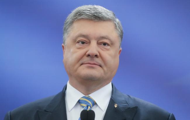 Сенат Нідерландів голосуватиме щодо ратифікації УА Україна-ЄС 30 травня