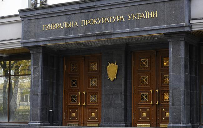 ГПУ объявила подозрение вмошенничестве сотруднику прокуратуры Киевской области