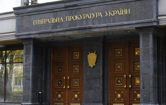 """ГПУ проводить обшуки у справі про присвоєння співробітниками """"Укргазбанку"""" 140 млн гривень"""