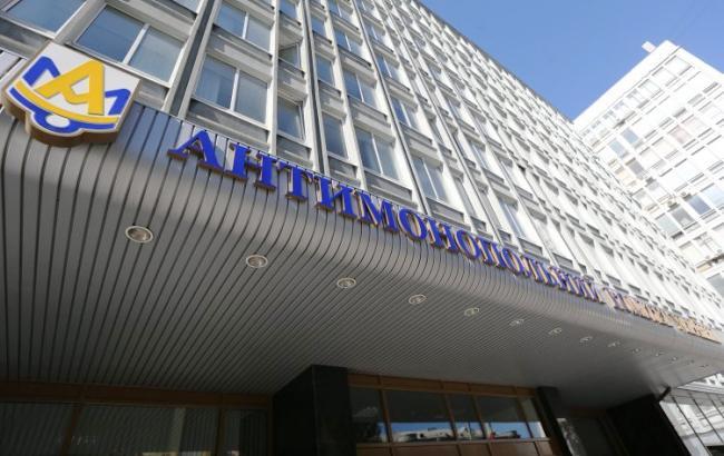 АМКУ оштрафував кілька переможців тендерів на днопоглиблення на понад 80 млн гривень