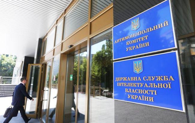 """АМКУ звинувачує аеропорт """"Бориспіль"""" в непрозорих знижках для МАУ"""