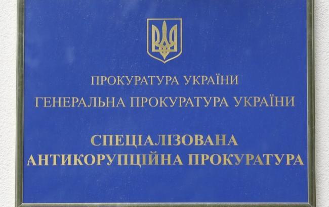 Фото: САП направила в суд обвинувачення проти двох сбушників (УНІАН)