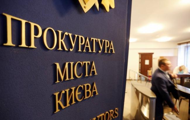 ВКиеве депутата словили навзятке 2-ой раз загод