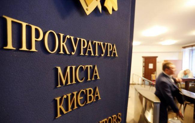 ВКиеве полицейский задержан навзятке 285 тыс грн— прокуратура